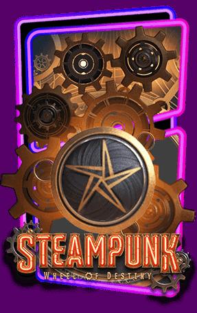 สูตรสล็อต steam-punk